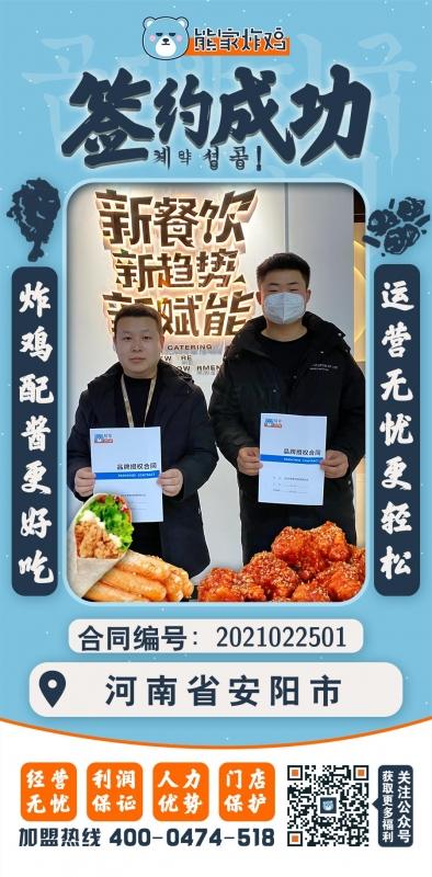 河南省安阳市店