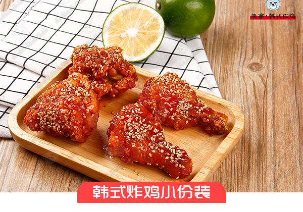 韩式炸鸡小份