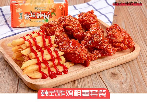 韩式炸鸡粗薯套餐