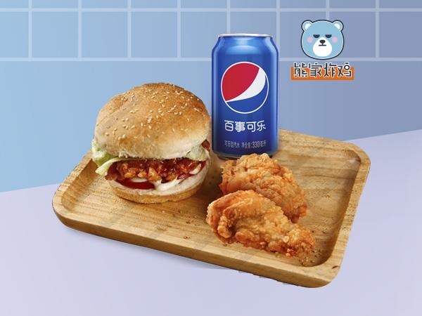 汉堡+中式炸鸡+小百事可乐