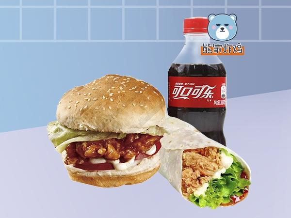 汉堡+鸡肉卷+饮品