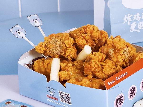 中式孜然炸鸡套餐大份