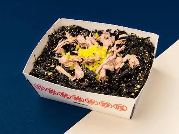 金枪鱼海苔饭