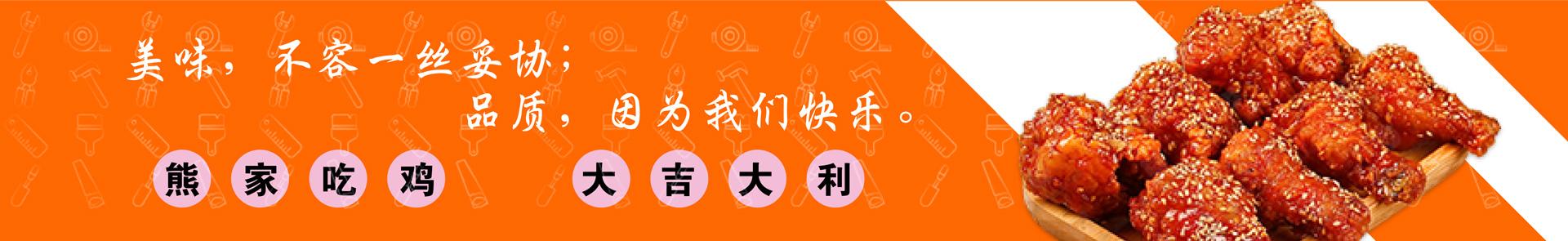 http://www.mucongcy.com/data/images/slide/20200716095248_919.jpg